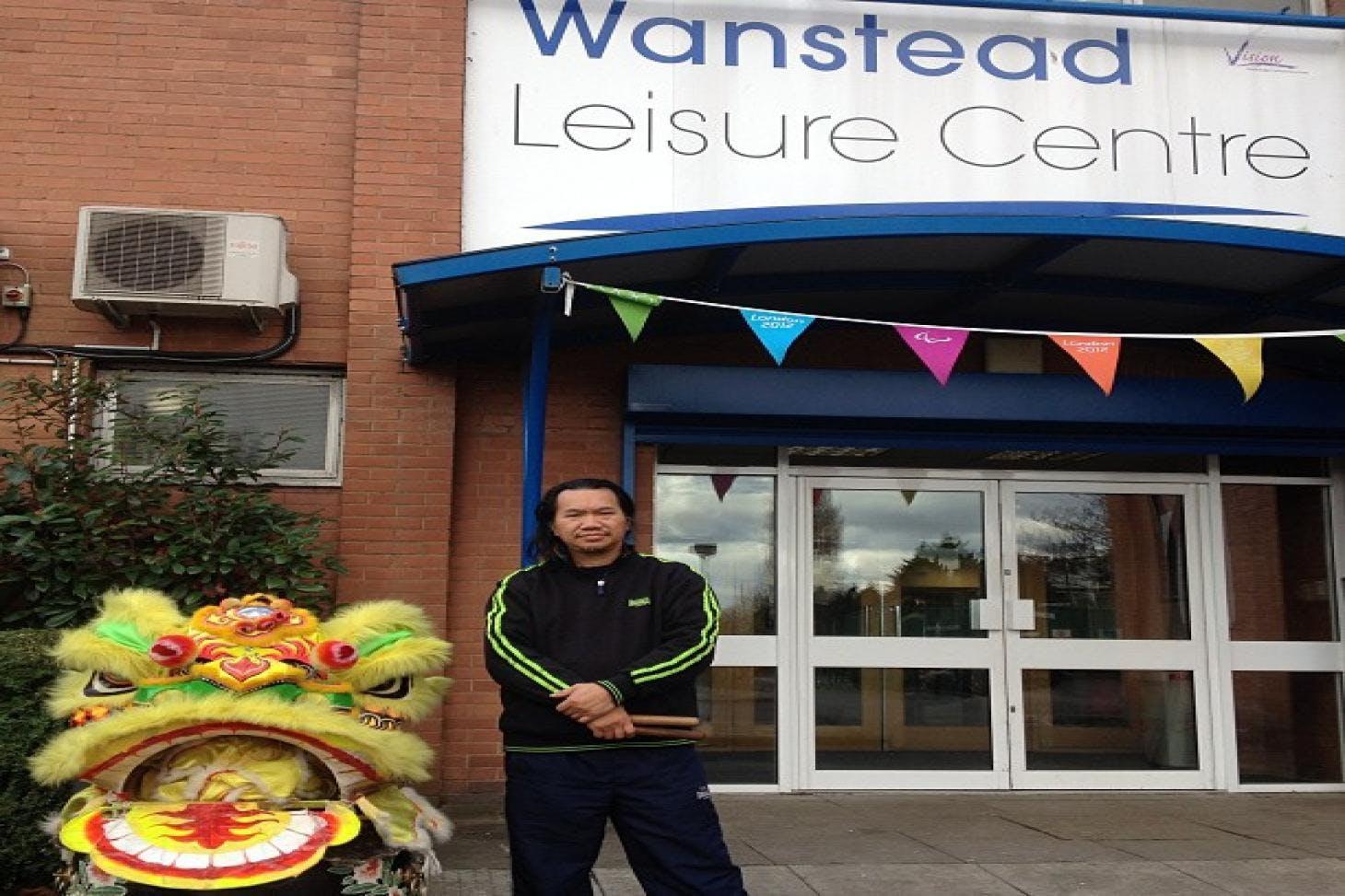 Wanstead Leisure Centre 5 a side | Grass football pitch