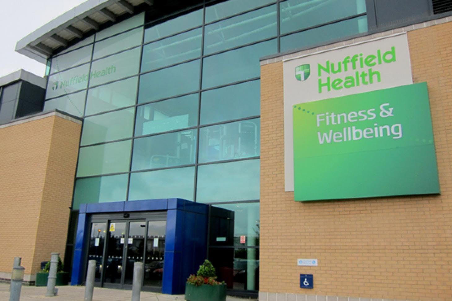 Nuffield Health Norbury Outdoor | Hard (macadam) tennis court